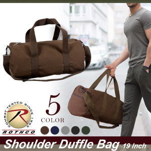 2daf5d7142 Rothco Canvas Shoulder Duffle Bag - 19 Inch – South Mountain Market