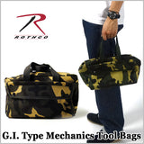 Rothco's tough G.I. Type Mechanics Tool Bag - Main