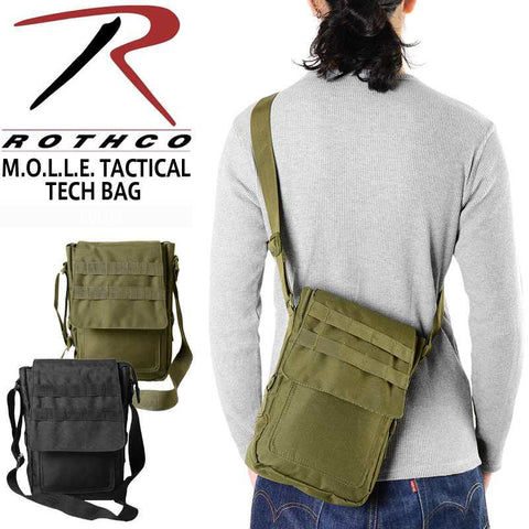 Rothco MOLLE Tactical Tech Bag - Main