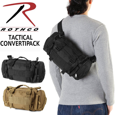 Rothco Tactical Convertipack - Main