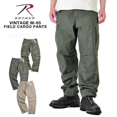 Rothco's Vintage M-65 Field Pants - Main