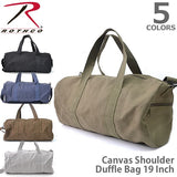 Rothco Canvas Shoulder Duffle Bag - 19 Inch - Colors