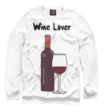 Sweatshirt Sweatshirt lover of wine | BAR-152022-swi photo #1