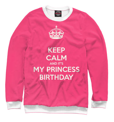 Sweatshirt Sweatshirt keep calm  | DRZ-696075-swi photo #1