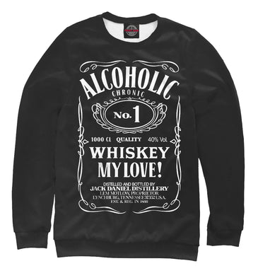 "Sweatshirt Sweatshirt alcoholic v""1 