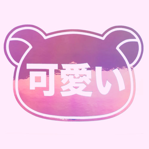 Kawaii Bear Decal - LoveAprilMoon