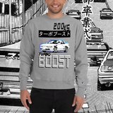 Anime Racing Sweater