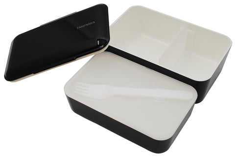 Expanded Double Bento Box | Black