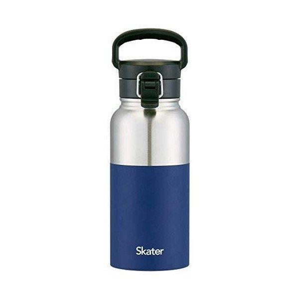 Thermos en acier inoxydable Keep Cool | Bleu Marine