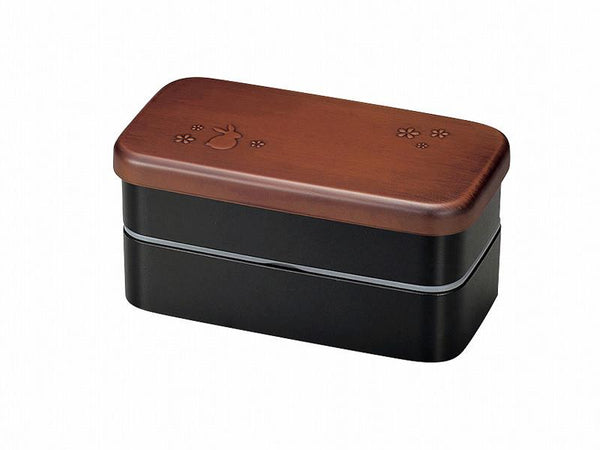 FUKUMARU LONG 2-STACK BENTO BOX | DARK