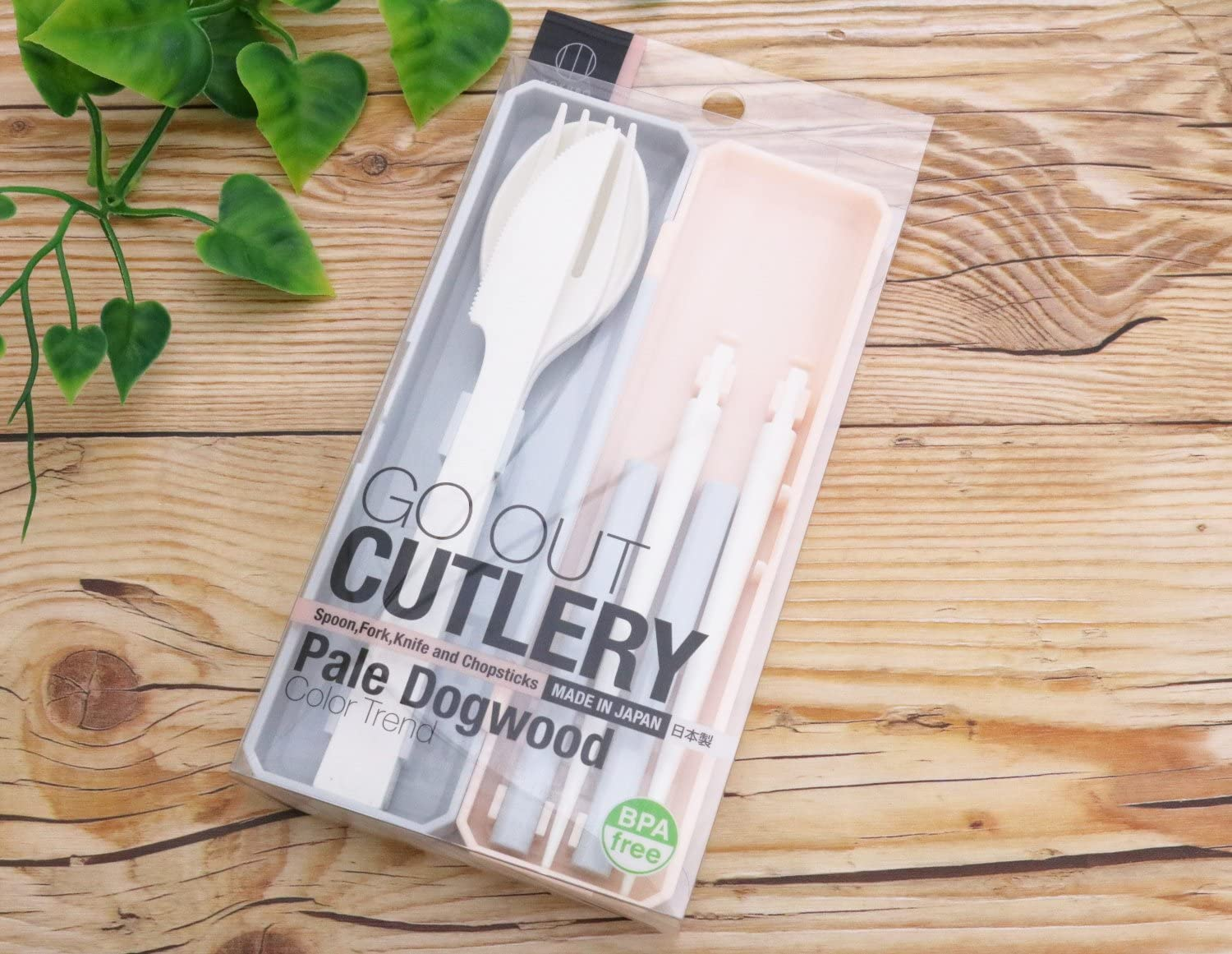 GO OUT Cutlery | Saumon pâle