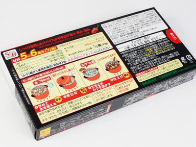 Golden Curry | EXTRA HOT by Bento&co | AMZJP - Bento&co Japanese Bento Lunch Boxes and Kitchenware Specialists