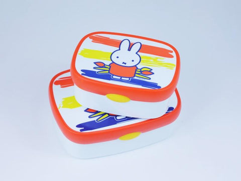 Campus Lunchbox M Miffy Creative