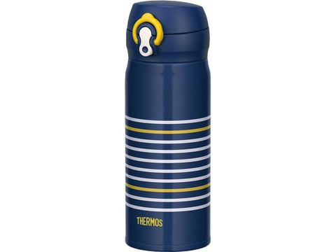 Bouteille Thermos 400 ml Edition Limitée navy yellow