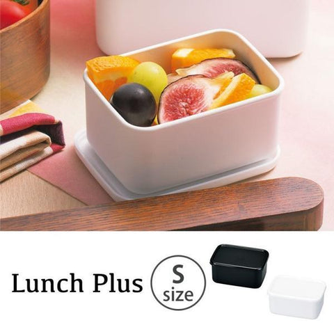 Lunch Plus Container S | Blanc