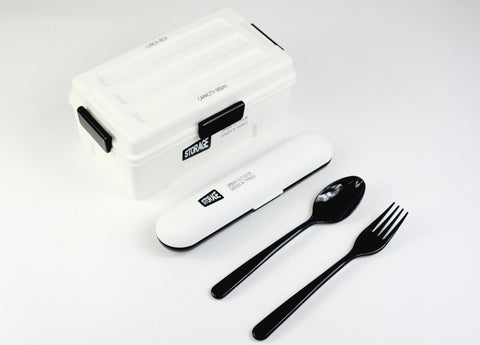 Storage Lunch Box | Blanc