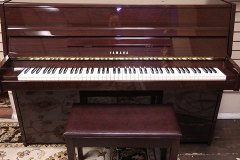 PreOwned Yamaha LU-11 Vertical Piano