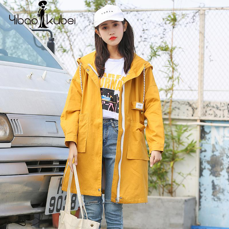 Streetwear Statement Trenchcoat