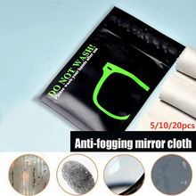 Anti-Fog Glasses Cloth