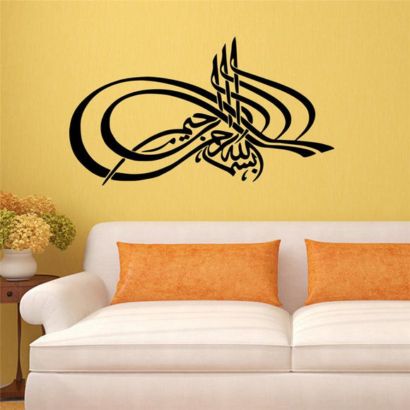 Arabic Calligraphy – Wall Sketches