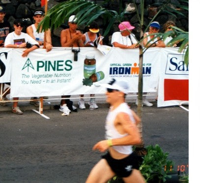 """Pines banner as the """"official green food"""" of the Ironman Triathlon in Kona, Hawaii."""