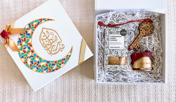 Welcome Ramadan Box - Limited Edition