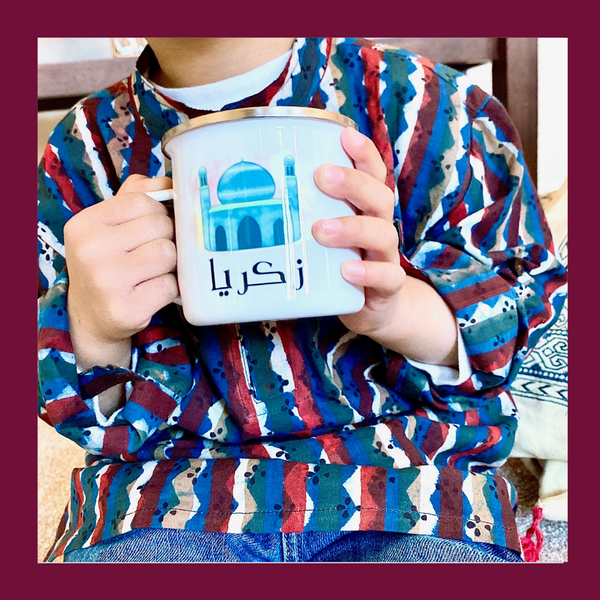 Personalized Arabic Masjid Kids Camping Mug