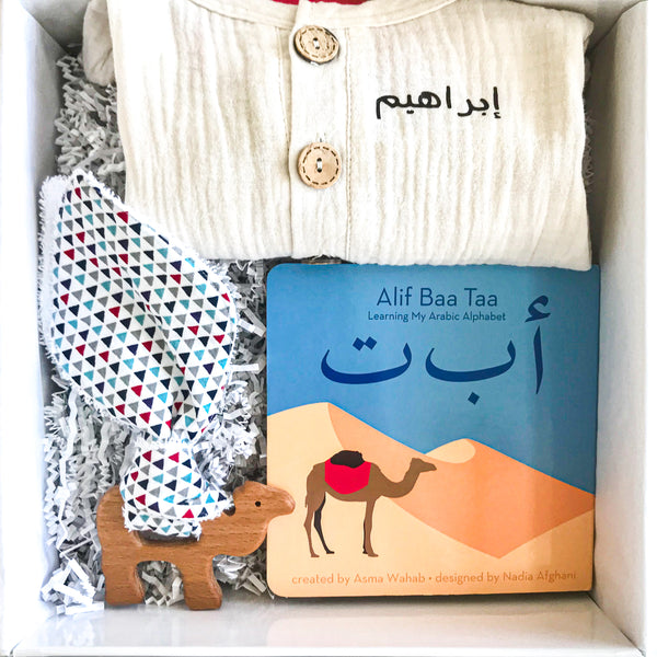 Camel Themed Gift Box