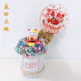 5'' Personalised Balloon Fortune Cat Baby Breath Flower Box - 春回大地