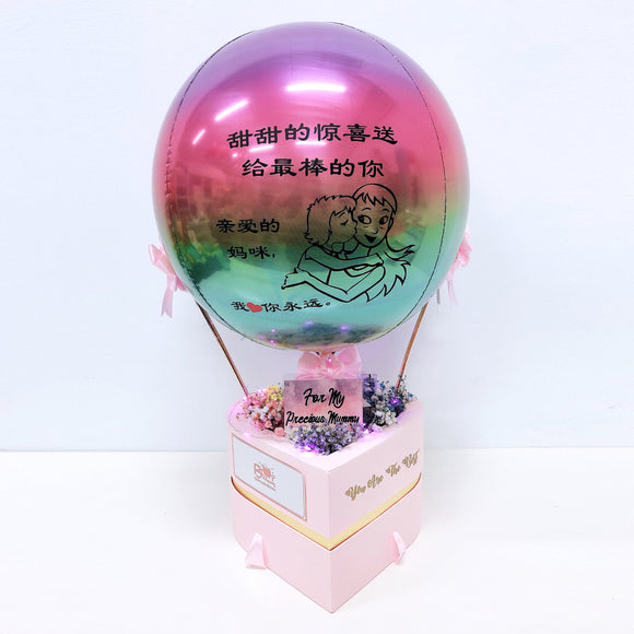 [NEW] Ombre Hot Air Balloon Money Pulling + Photo Memories Box bloop-balloons.myshopify.com