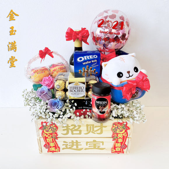 5'' Personalised Balloon Chinese New Year Hamper