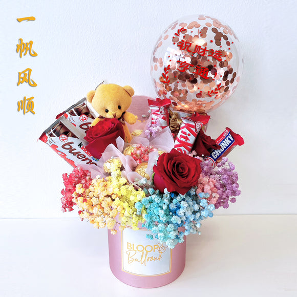 5''Personalised Balloon Premium Flower Box with 11 Chocolates 一帆风顺
