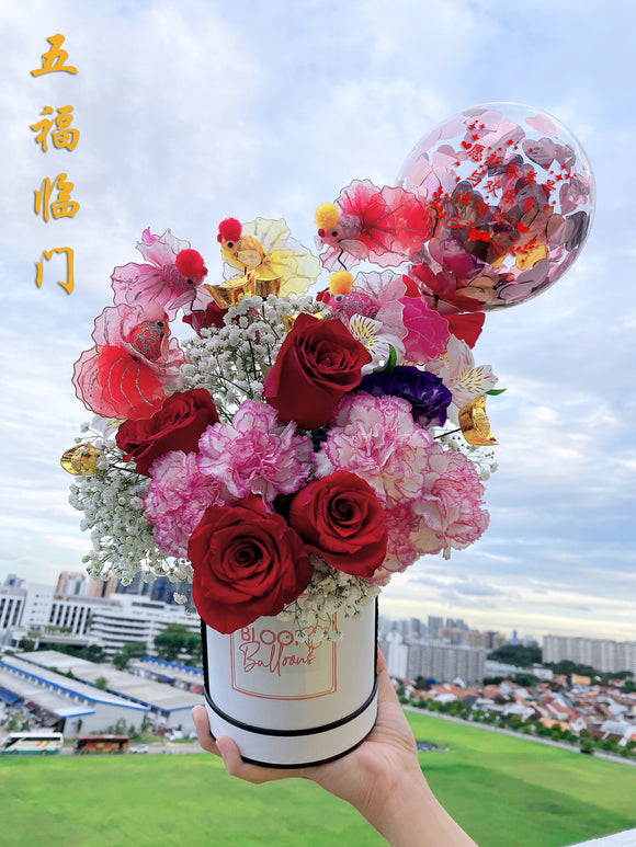 5''Personalised Balloon Secret Garden Premium Flower Box - 五福临门