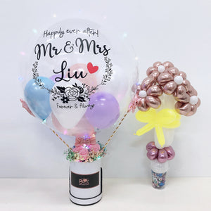 [SMALL] Hot Air Balloon Flower Box - Wedding bloop-balloons.myshopify.com