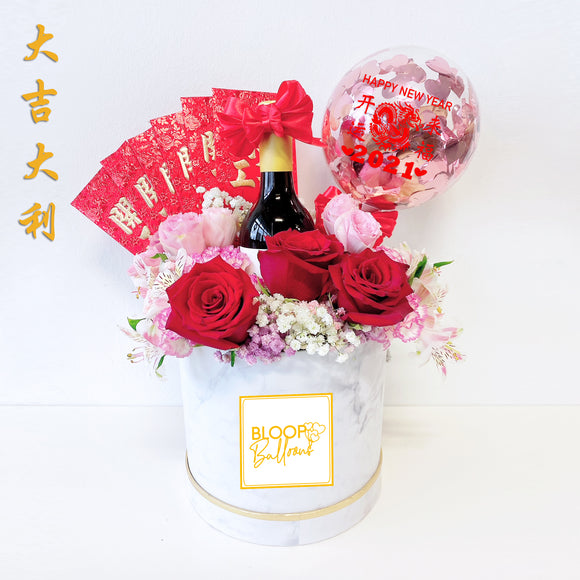 5''Personalised Balloon Premium Flower Box With Red Wine - 大吉大利