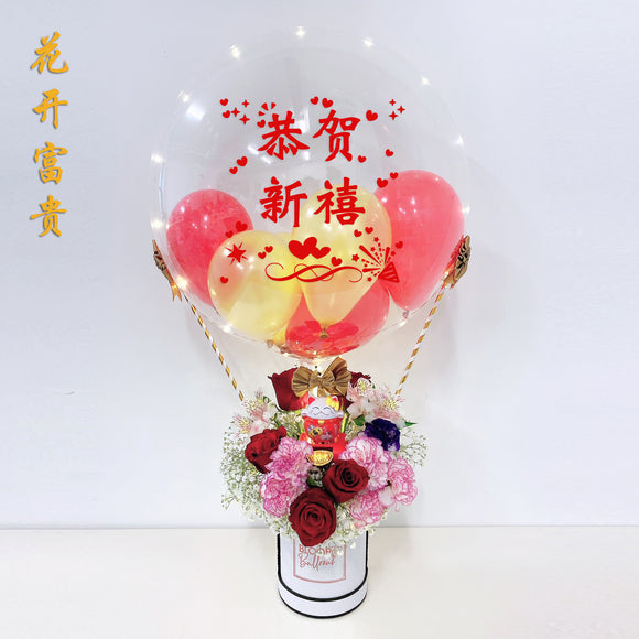 Fortune Cat Hot Air Balloon Flower Box