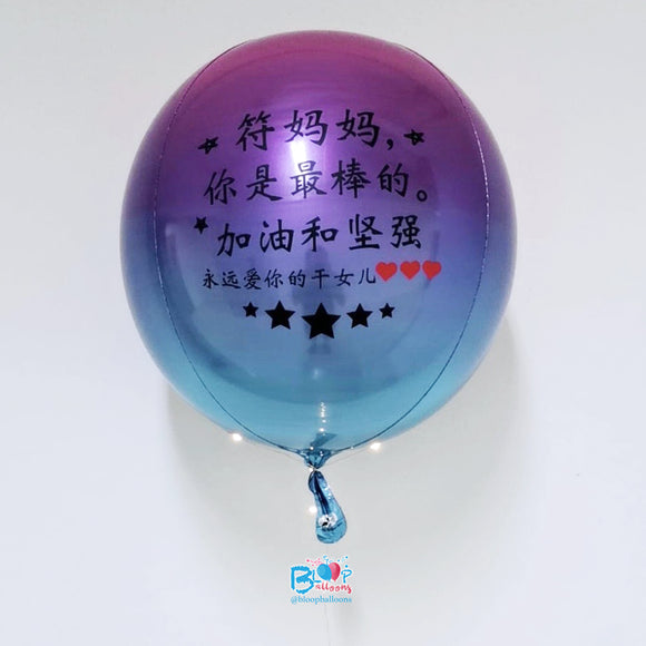 Personalised LED Orbz Balloons bloop-balloons.myshopify.com