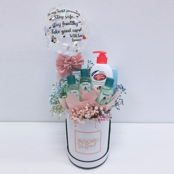 5''Personalised Balloon Premium Flower Box - Care Package
