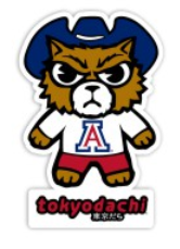 Arizona Wildcats Tokyodachi Sticker