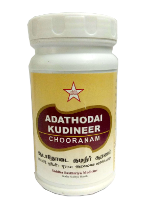 Adathodai Kudineer 100gm