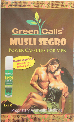 Musli Segro 10Capsules (Ayurvedic) for Men's Strength & Stamina - Ayush Care
