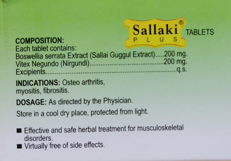 Sallaki Plus Tablets 30Tablets (Ayurvedic) - Ayush Care