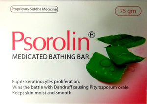 Psorolin Soap 75g - Pack of 3 (Ayurvedic) - Ayush Care