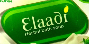 Elaadi soap 75g - Pack of 4 (Ayurvedic) for Skin Problems - Ayush Care