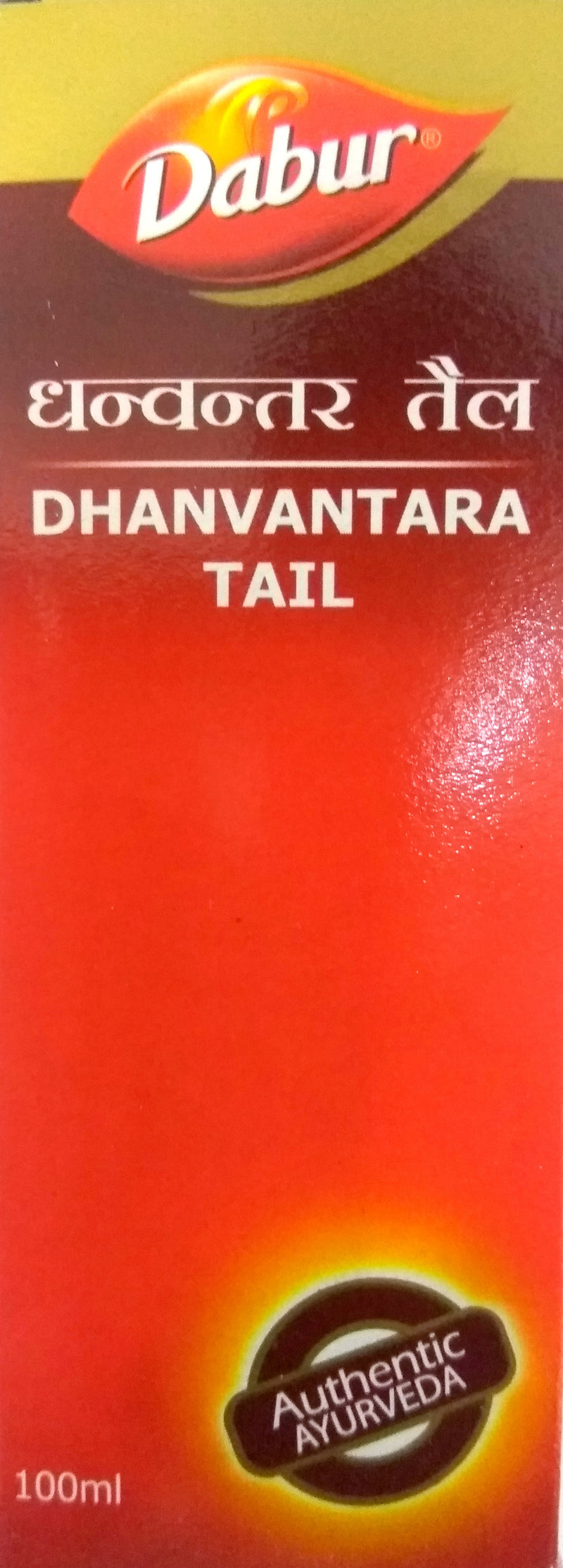 Dabur Dhanvantara Tail 100ml - Pack of 2 (Ayurvedic) - Ayush Care