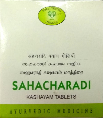 Sahacharadi Kashayam Tablets 100Tablets (Ayurvedic) - Ayush Care