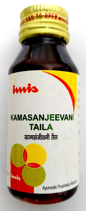 Kamasanjeevani Taila 100ml - Pack of 2 (Ayurvedic) - Ayush Care
