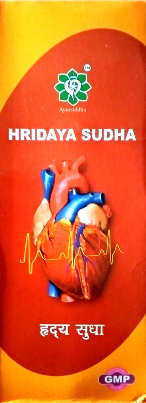 Hridaya Sudha Syrup 450ml (Ayurvedic) - Ayush Care