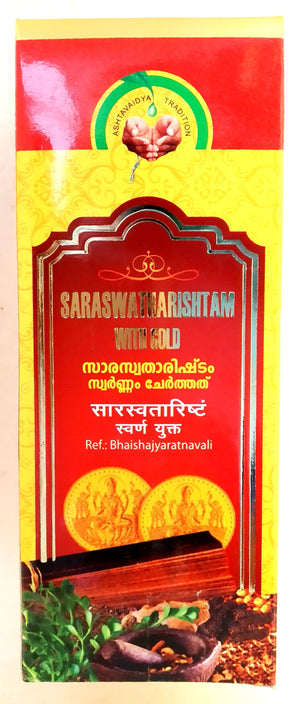 Vaidyaratnam Saraswatarishta Gold 200ml (Ayurvedic) - Ayush Care
