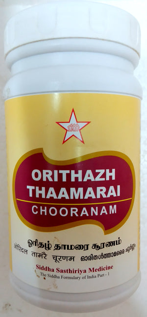 SKM Orithazh Thamarai Churna 100g - Ayush Care